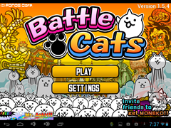 battle-cats2