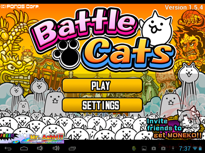 battle-cats2